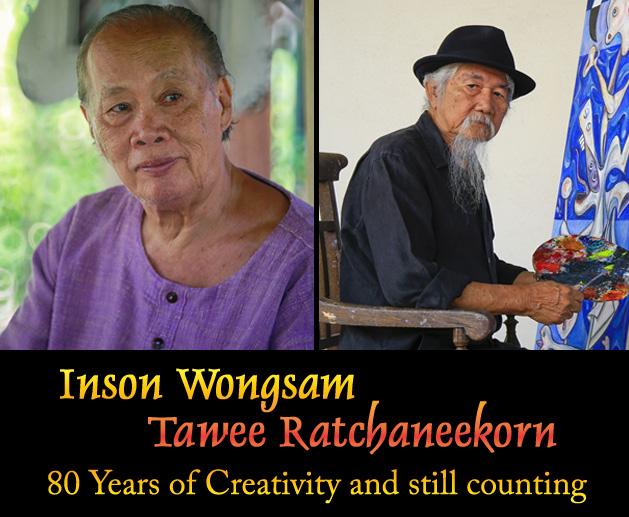 Inson Wongsam/Tawee Ratchaneekorn - Arts of Thailand | Janine Yasovant | Scene4 Magazine |